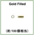 つぶし玉(かしめ玉)「14kgf」【3mm×3mm】(4.6g/約50個相当)