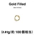 丸カン(オープン)【3mm×0.7mm】(2.81g入/約100個相当)「14kgf(ゴールドフィルド)」