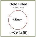 45mmフープピアス「14kgf(ローズゴールドフィルド)」(2ペア/4個)