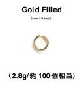 丸カン(オープン)【4mm×0.6mm】(2.8g/約100個相当)「14kgf(ゴールドフィルド)」