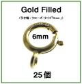 ゴールドフィルド・引き輪/クローズ・タイプ(6mm)「14kgf」(25個)