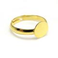 平皿(丸皿)指輪リング台(ラウンド8mm)(真鍮ブラス・ゴールドカラー)(20個)