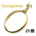 コインフレーム(コイン枠)・サカガウィア(1ドル)(26.5mm×2mm)バチカン付「ゴールドフィルド・14KGF」(25個)