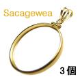 コインフレーム(コイン枠)・サカガウィア(1ドル)(26.5mm×2mm)バチカン付「ゴールドフィルド・14KGF」(3個)