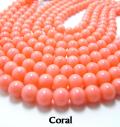 コーラル(珊瑚・サンゴビーズ)(染・ピンク)/プレーンラウンド 5.5〜5.8mm(40cm)(1本)