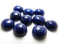 天然石ルース(裸石)・ラピス(ラピスラズリ)/カボション(ラウンド)【10mm】(2個)