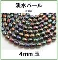 淡水パール(染・ピーコック)/ライス(4mm玉)(1連)