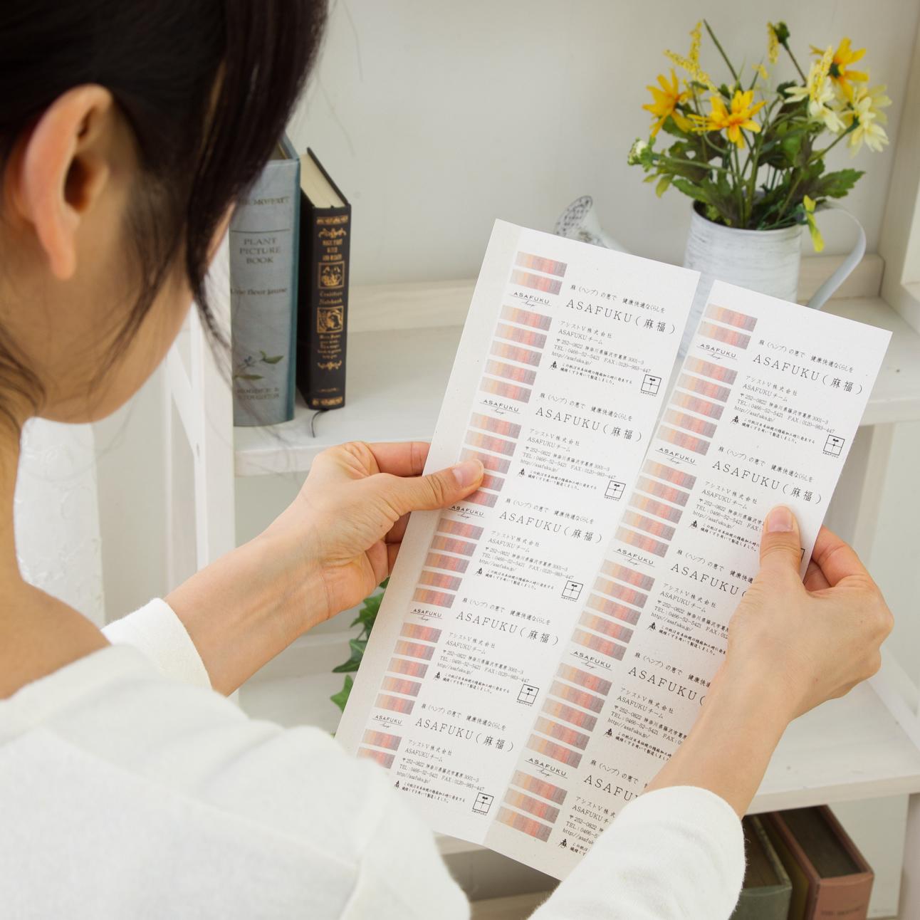 麻紙 名刺 マルチカード シート