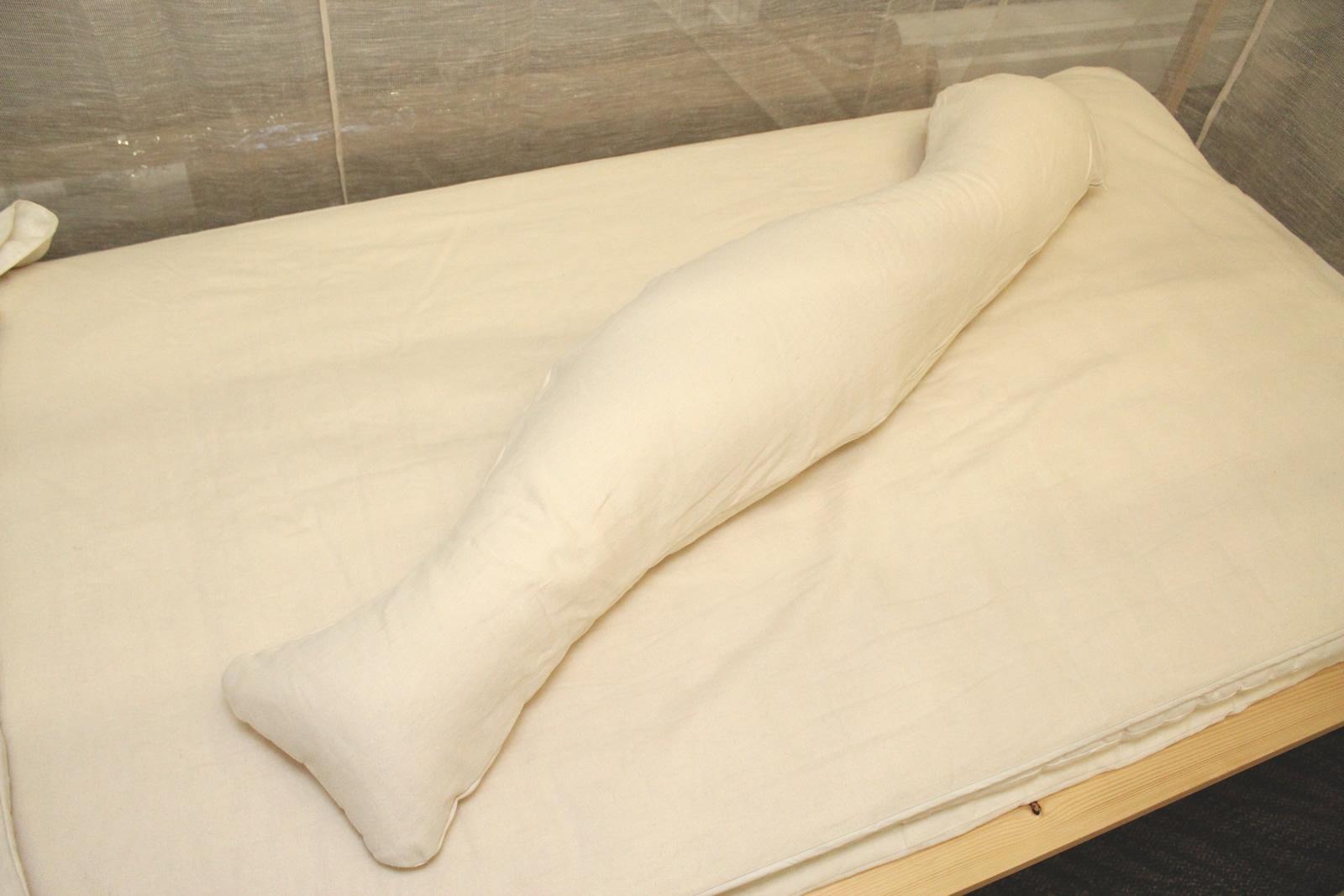 ヘンプ抱き枕