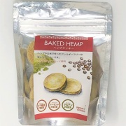 Hemp Kitchen 麻の実 ラスク クッキー ヘンプ