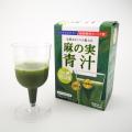 【再入荷】麻の実 青汁 (3g×30袋入り) 1杯 約50円
