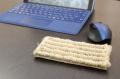 【限定・再入荷】 ヘンプ麻段通 PCキーボード レスト& マウス レスト SET