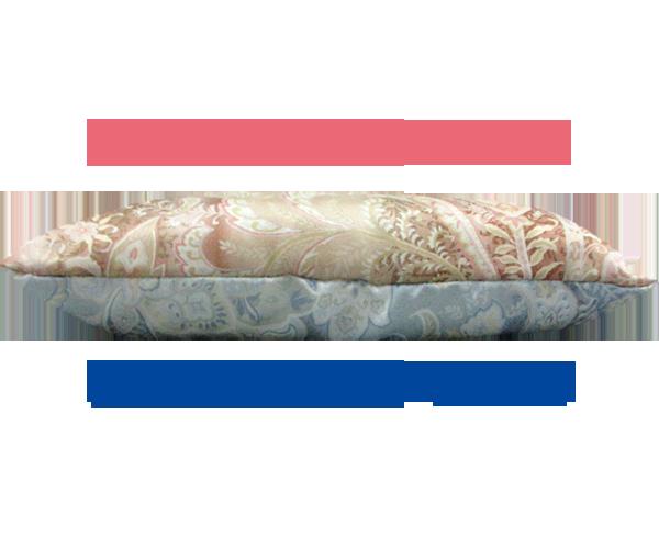 凹凸中芯真綿巻き枕横