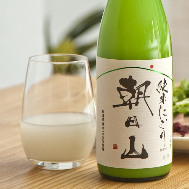 甘酸っぱい新感覚にごり酒「朝日山 純米にごり」