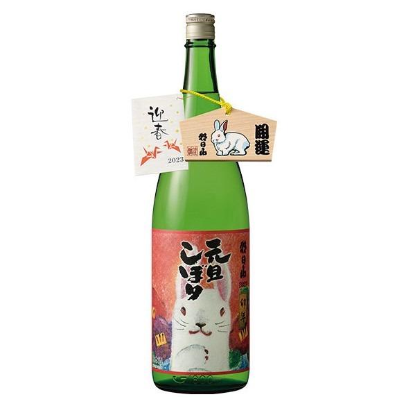 元旦しぼり(640×640)