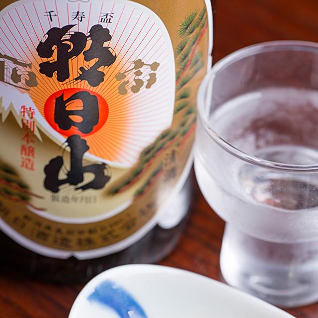 キリッと辛口の日本酒「朝日山 千寿盃」