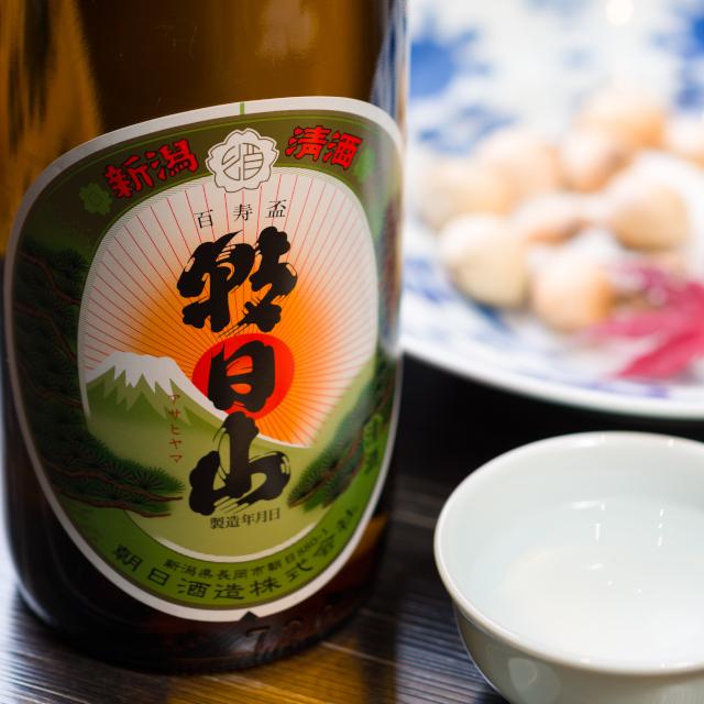 地元で愛される日本酒「朝日山百寿盃」