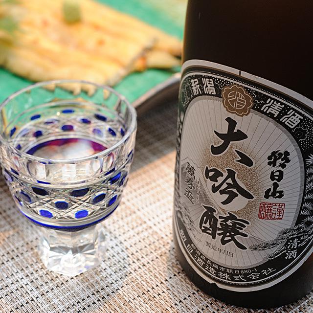 驚きの飲みやすさ「朝日山 萬寿盃」大吟醸