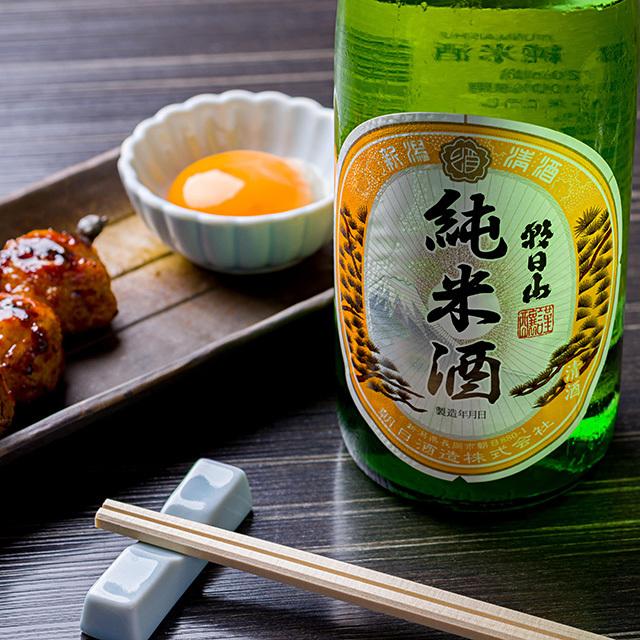 つくねに合う純米酒「朝日山 純米酒」