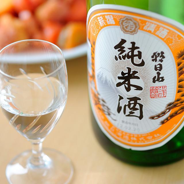 飲みごたえとキレの良さ「朝日山 純米酒」