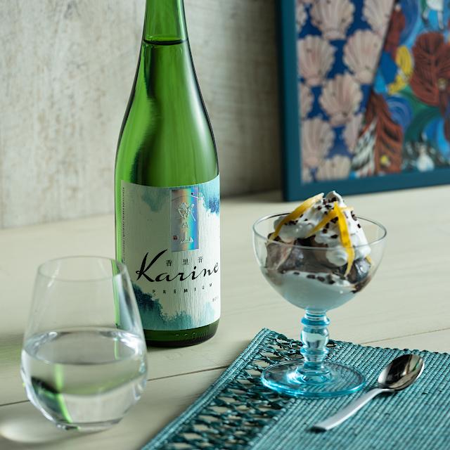 デザートと楽しむ日本酒「香里音プレミアム」