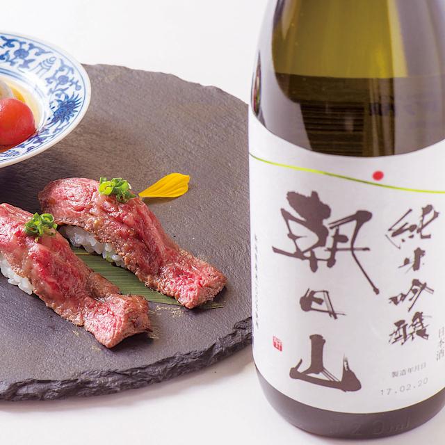 肉寿司に合う日本酒「朝日山 純米吟醸」