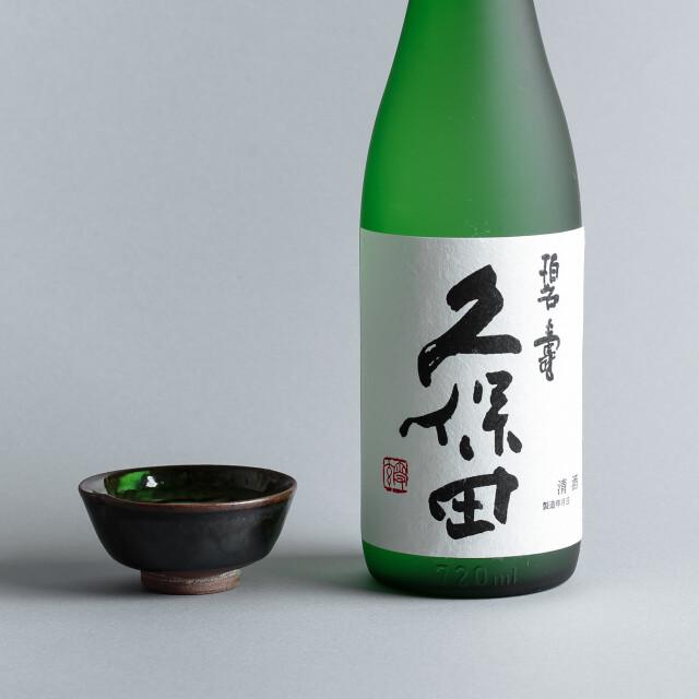 久保田碧寿 商品画像