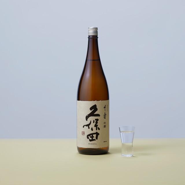 久保田 千寿