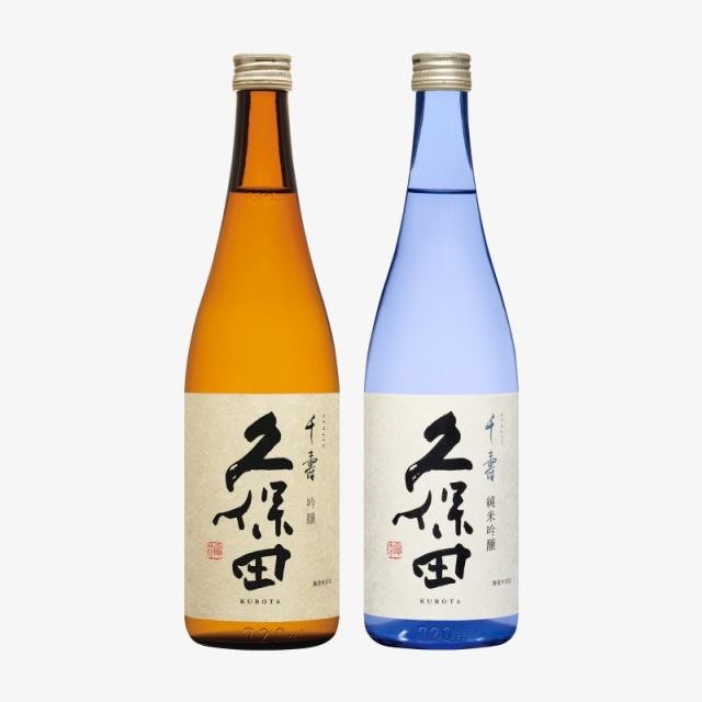 久保田千寿+千寿純米吟醸