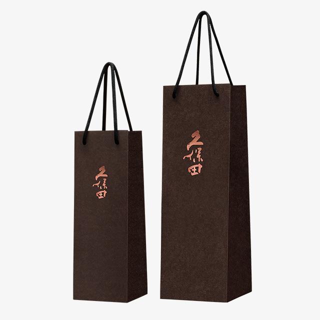 久保田 手提げ袋(1本入)