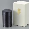 【食楽工房】純銅茶筒(小)ブロンズ仕上げ【貼箱入】【メイド・イン・ツバメ認証】