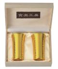 【金彩】純銅鎚目一口ビールカップ(金仕上げ)2本セット 桐箱入【ギフト・贈答品・金メッキ・記念品】