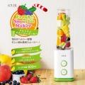 【ソレイユ】 フレッシュスムージーメーカー 【600ml・2段階スピード・毎日健康朝食】