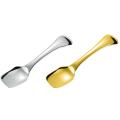 【名入れ可能】<melt>純銅製 アイスクリームスプーン スクエア型 ゴールド/シルバー