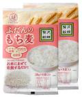 贅沢穀類 もち麦(30g×6)