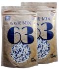 贅沢穀類 もち麦MIX63