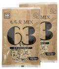 贅沢穀類 もち麦MIX63ST