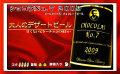 冬季限定★純粋カカオ豆を使用したチョコレートビール【ショコラ No.7 300ml】びぁヘルン