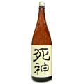 加茂福 死神 1800ml(一升瓶)