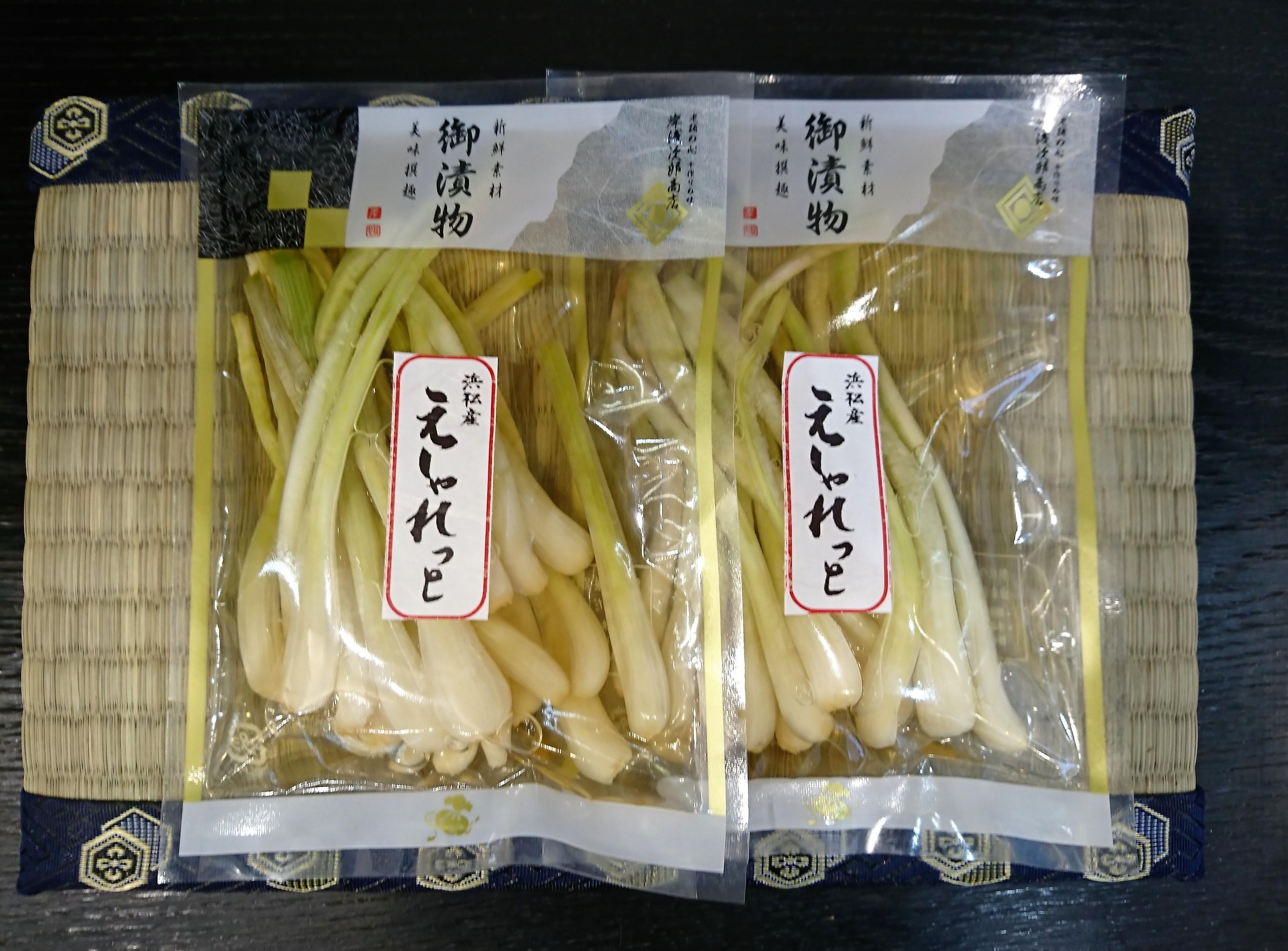 【新商品】浜松産 エシャレット