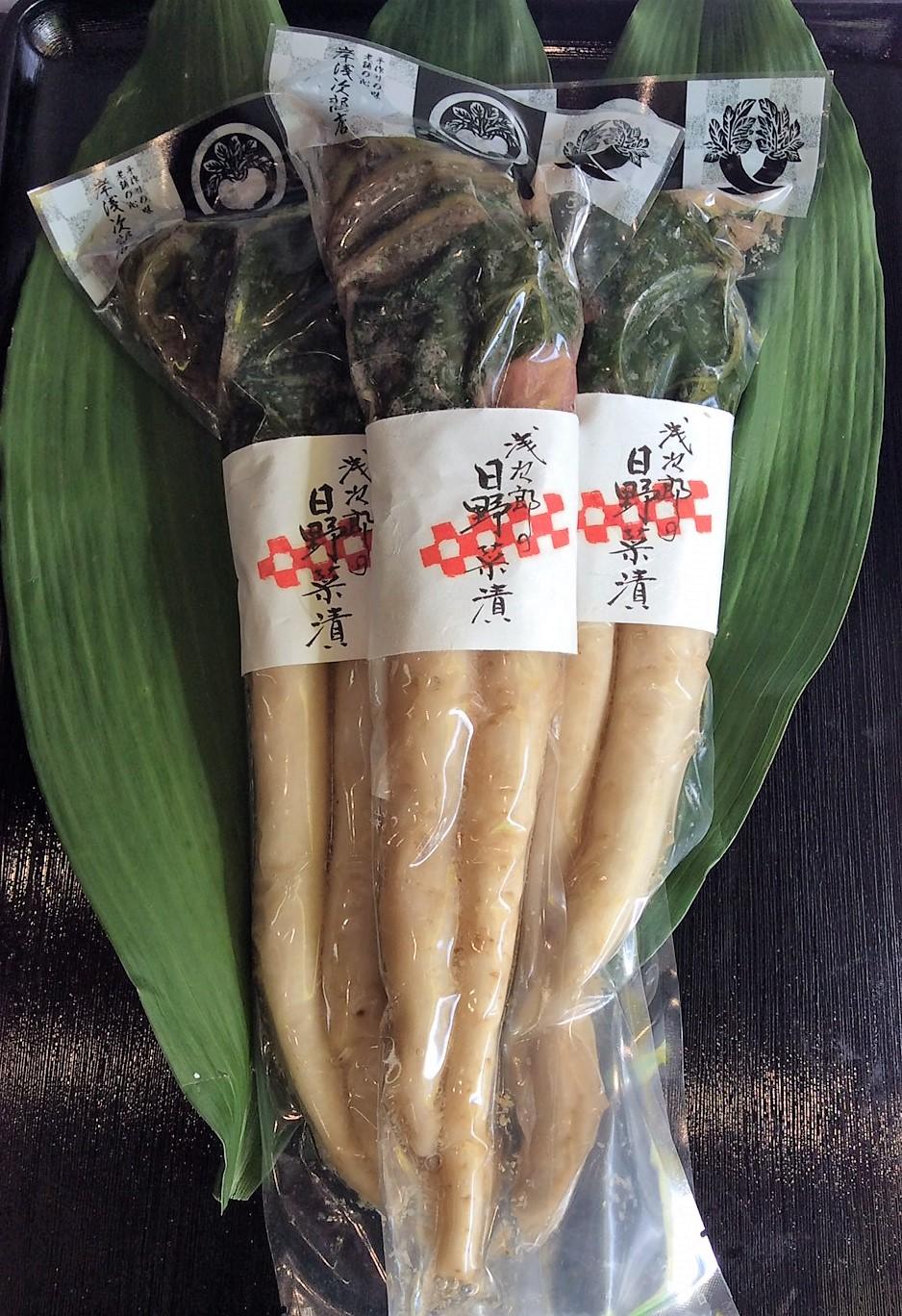 【冬季限定】 日野菜かぶのふすま漬