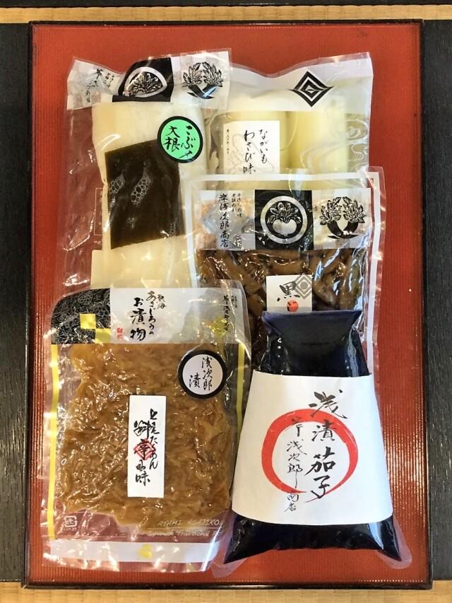 【おてみやげ好適品】【オンラインショップ限定】秋に召し上がって頂きたいお漬物のお詰め合わせ5点セット HARU