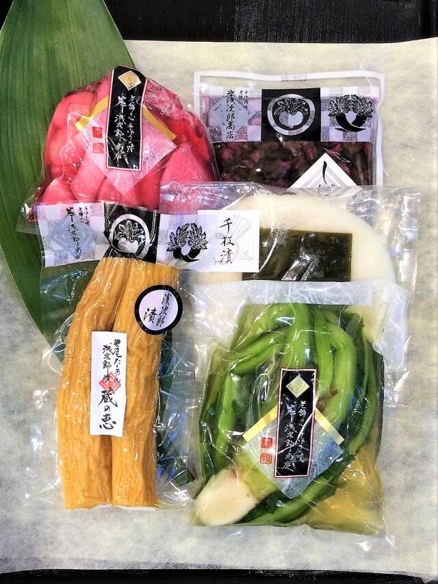 【おてみやげ好適品】【オンラインショップ限定】冬の浅次郎お試し5点セット<HARU>