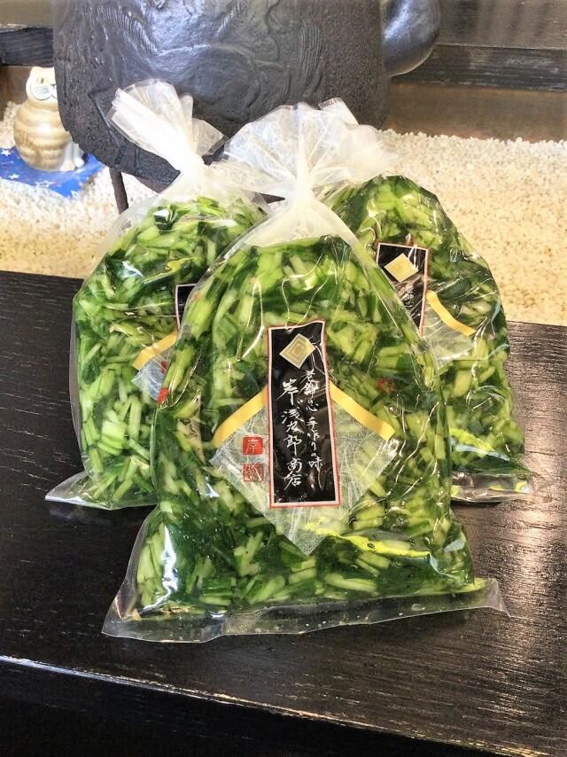 刻み壬生菜