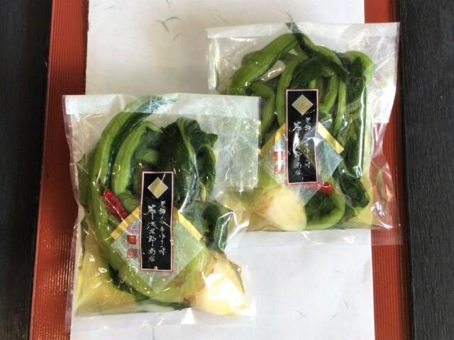 【冬季限定】蕪付き野沢菜