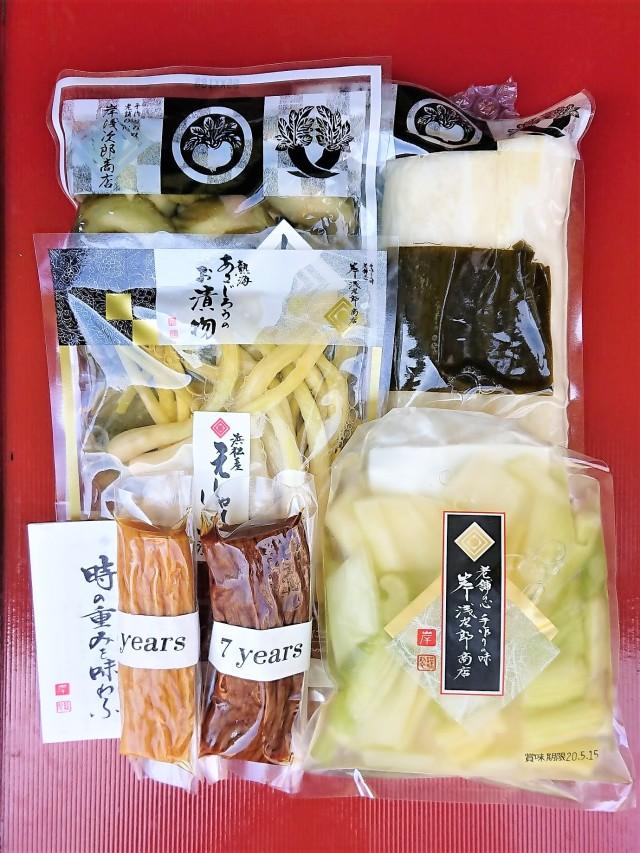 【おてみやげ好適品】【オンラインショップ限定】浅次郎漬三年物と七年物の食べくらべができます!オススメのお漬物5点セット