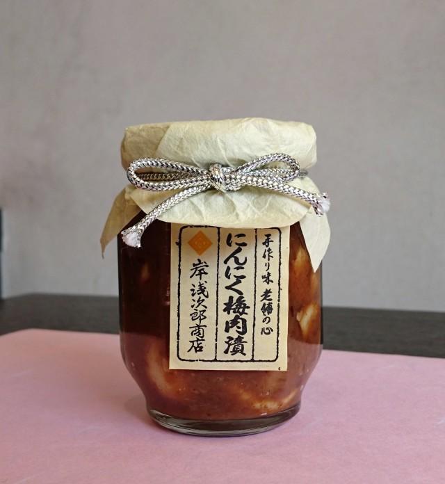 にんにく梅肉漬 (小)
