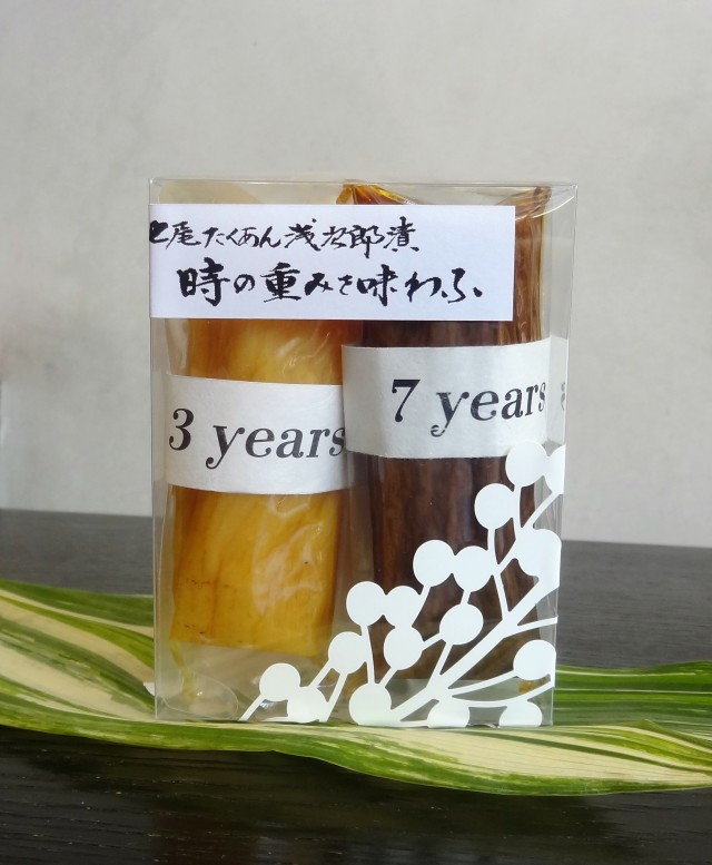 【手土産好適品】七尾たくあん食べくらべセット 時の重みを味わふ