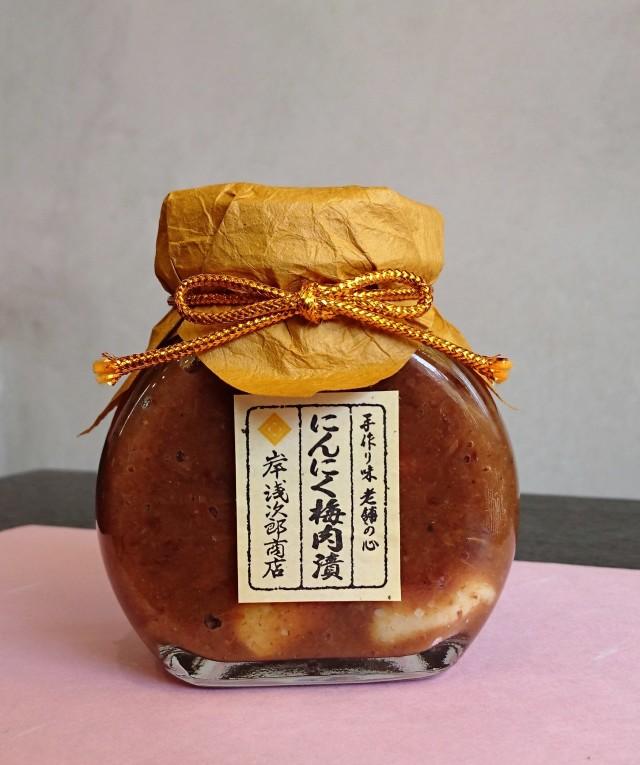 にんにく梅肉漬 (大)