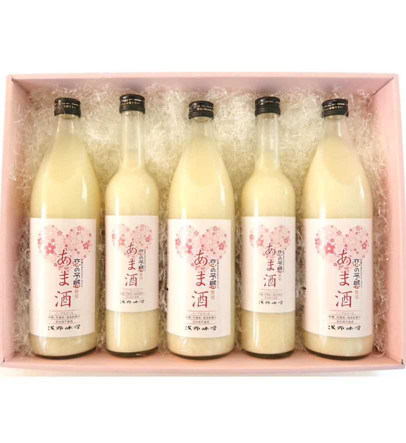 【あま酒ギフト】 AG-9352 【広島県産米 「恋の予感」 使用】